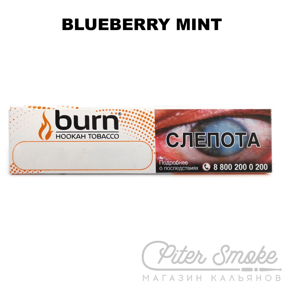 купить табак для сигарет в пензе